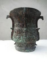 3000-year-old  Shang Dynasty Bronze Zun with Inscription