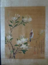 Elegant Chinese Famille Rose Painting of Bird on Silk