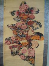 Exquisite Scroll Painting of Floral Longevity with Xuantong Emperor  Script