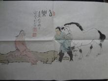 Chinese Painting on Paper Attributed to Fang Zhang