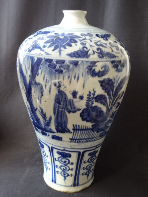 Important Yuan Dynasty Underglaze Blue Meiping with Drama Story and Figures