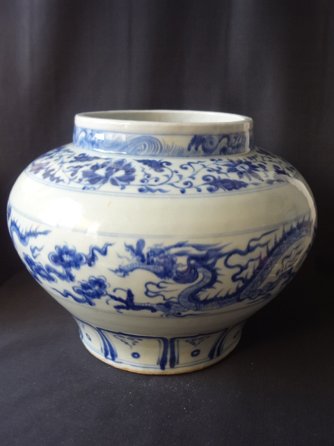 Yuan Dynasty Treasure: Elegant Underglaze Blue Dragon Guan