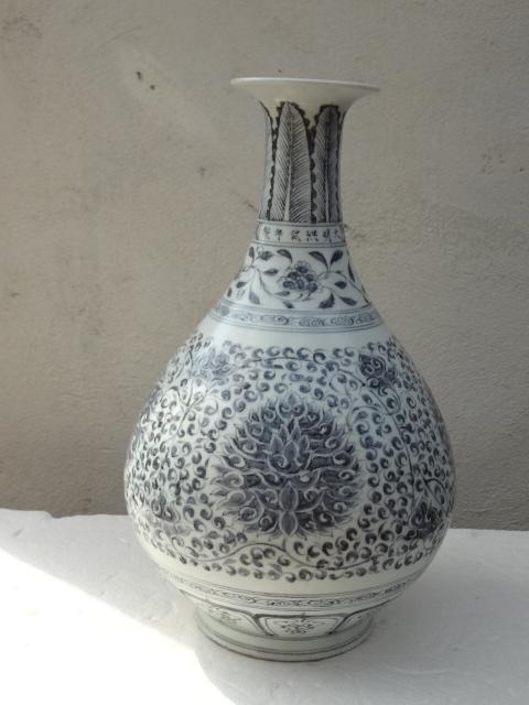 Rare Ming Dynasty Hongwu Period Underglaze Blue Yuhuchun Vase with Floral Motif