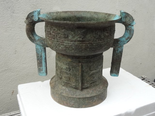 National Treasure: Largest Western Zhou Bronze Gui Ever Discovered