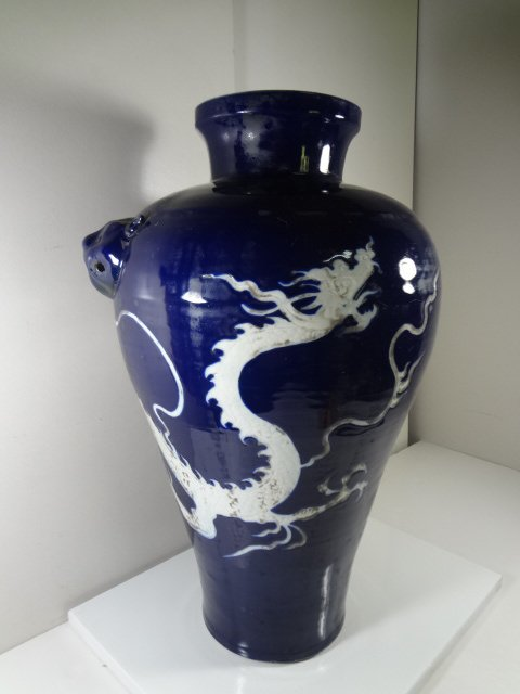 Important Yuan Dynasty Sapphire Blue  Meiping with White Dragon Motif