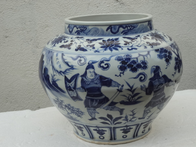 Rare Yuan Dynasty Guan attached with the Earliest Business Trademark at Base