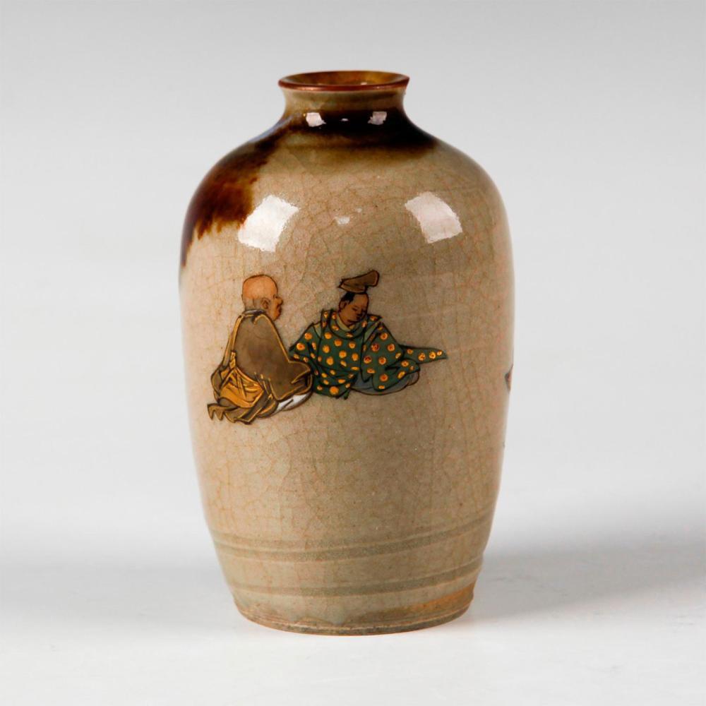 JAPANESE BROWN GLAZED SMALL VASE