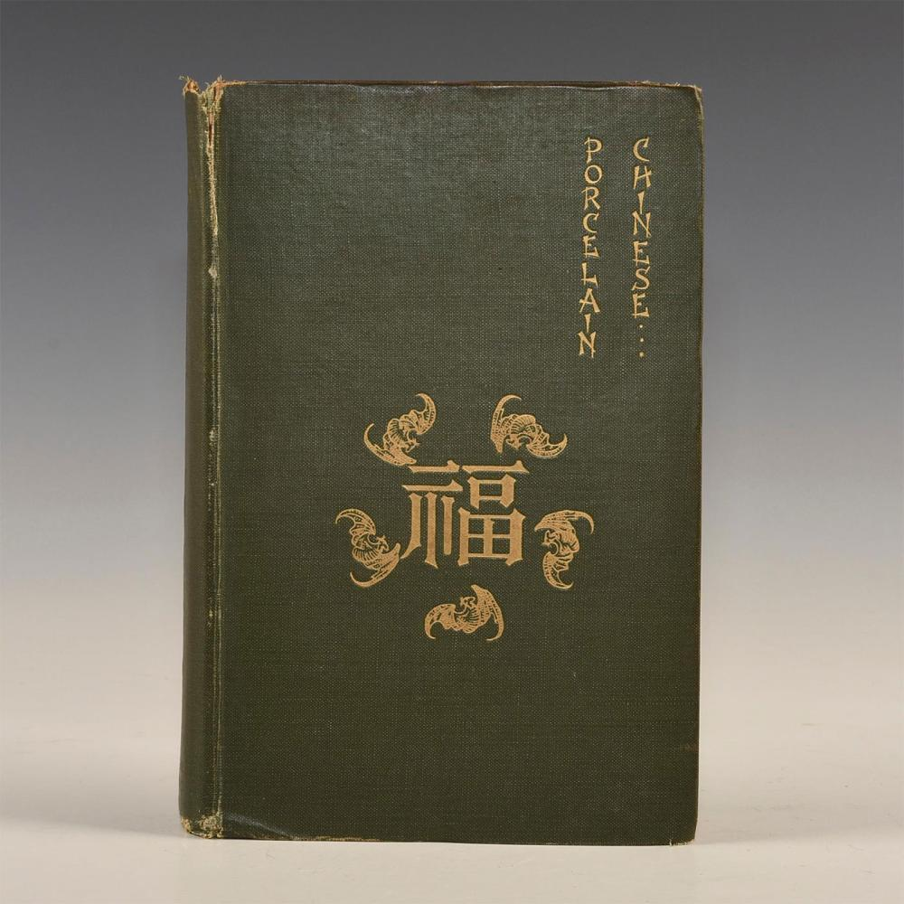 BOOK: CHINESE PORCELAIN, VOLUME II, BY W. G. GULLAND