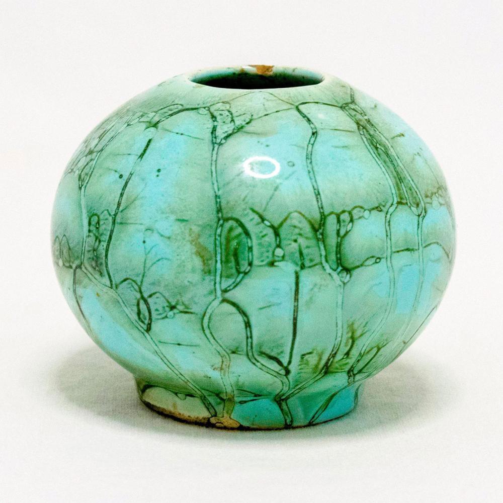 Unusual Delft Small Vase Mid-Century Modern Lustre Glaze