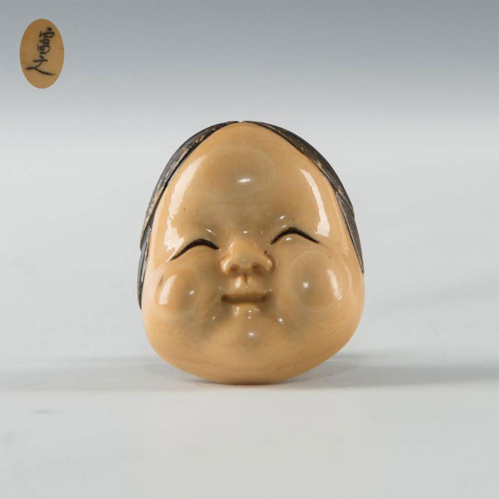 Antique Japanese Carved Bone Noh Face Mask Netsuke