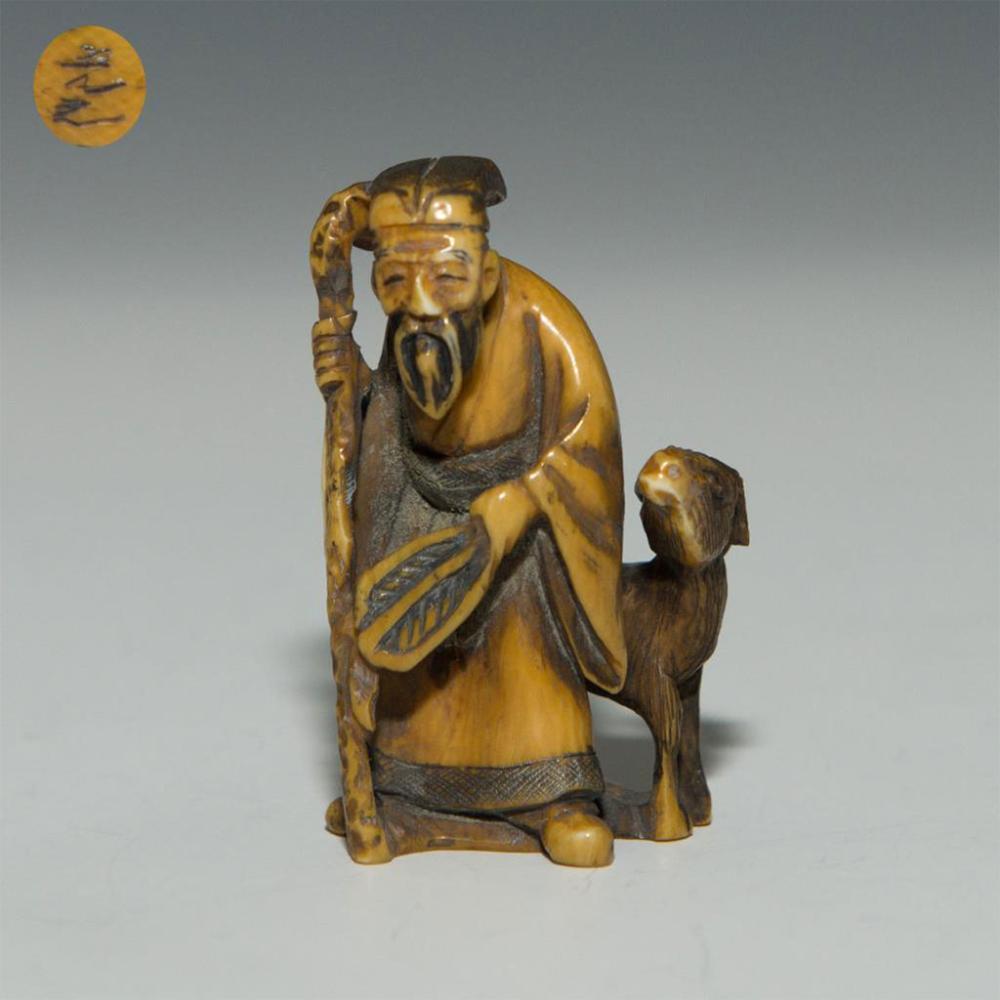 Antique Japanese Carved Bone Netsuke Man With A Deer