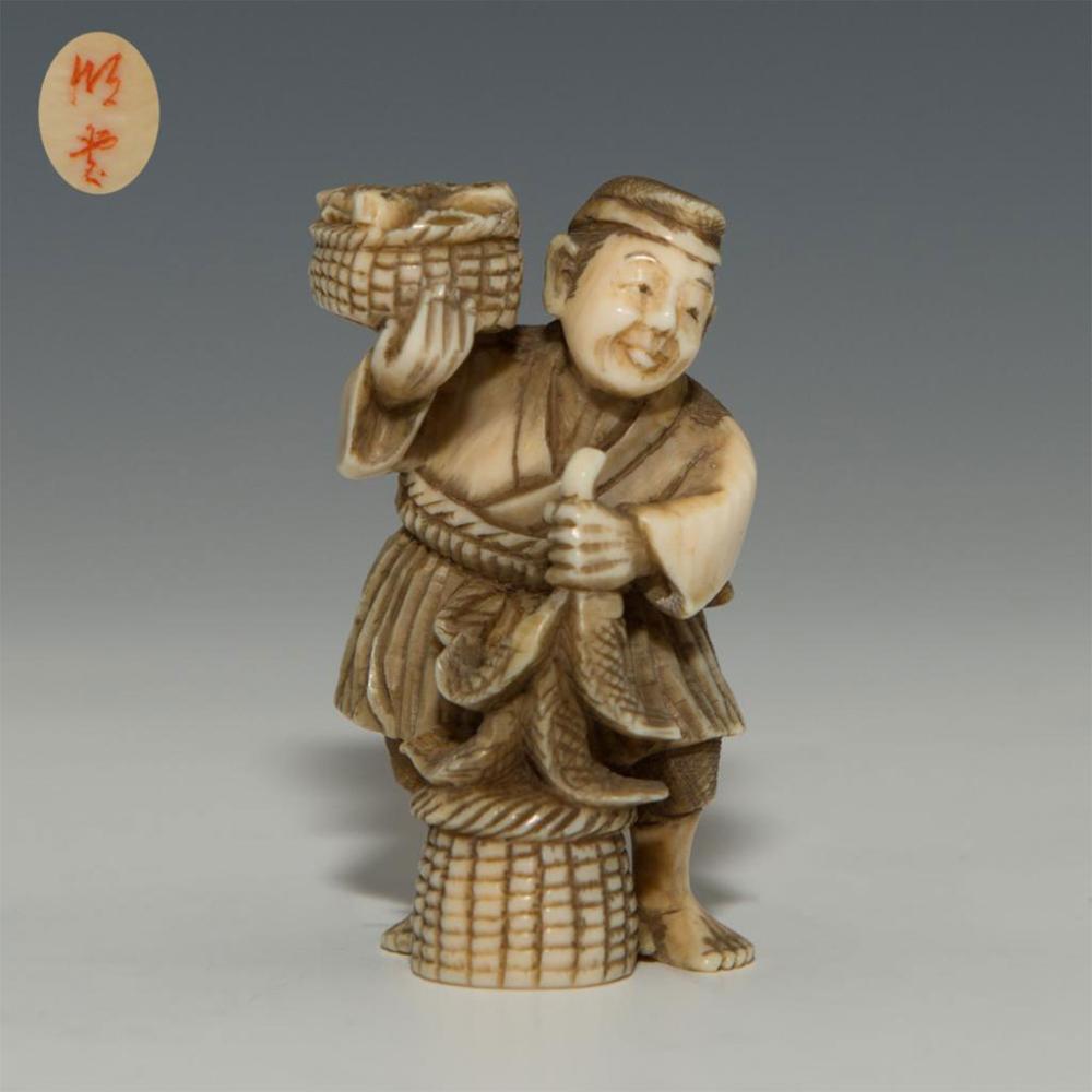 Antique Japanese Carved Bone Netsuke Fish Seller