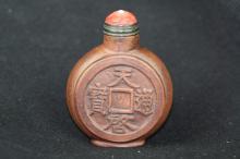 Chinese Ceramic Snuff Bottle