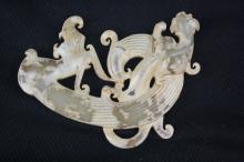 Chinese  Ancient Jade