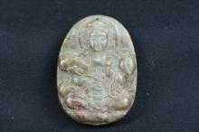 Chinese Ancient Jade Pendant