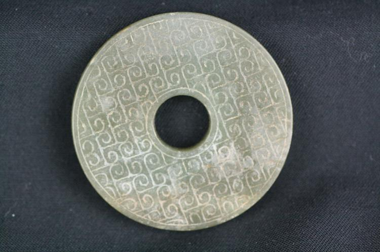 Chinese Ancient Carved Jade Bi Disk