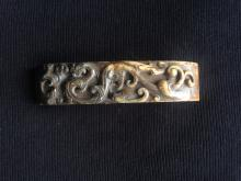 Chinese Anicient Jade Belt Buckle