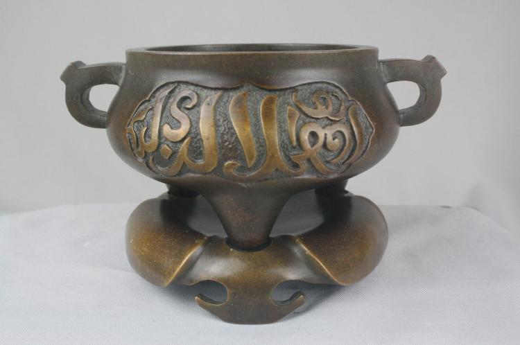 Chinese Bronzed Censer