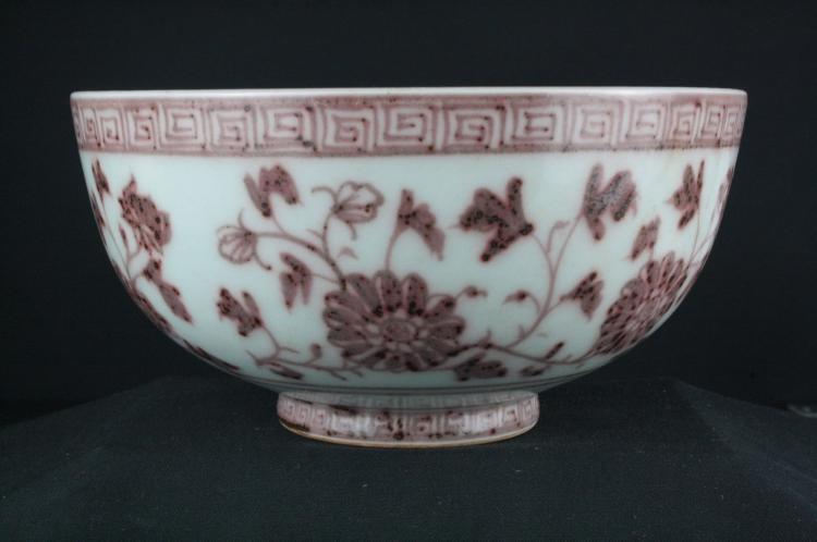 Chinese Red and White Porcelain Bowl