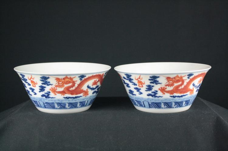 Chinese Blue, White and Copper Red Porcelain Bowl