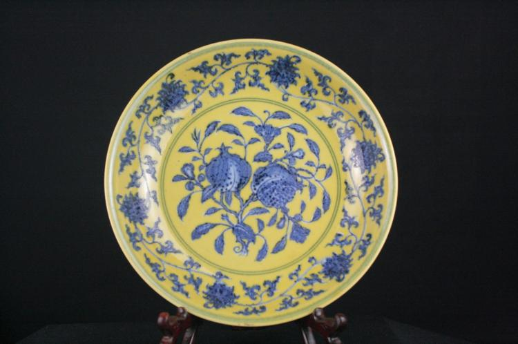 Chinese Yellow Ground Porcelain Plate