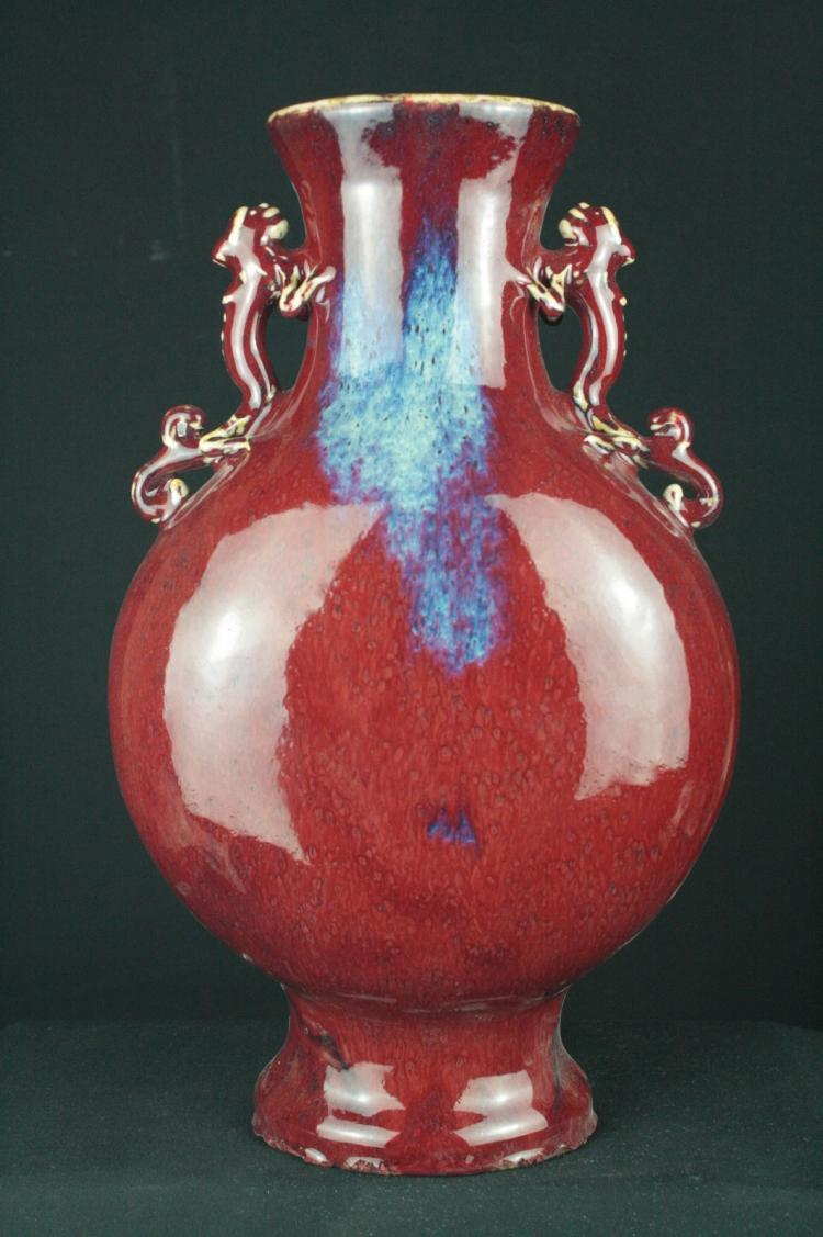Chinese Flambé Glazed Jun Type Porcelin Vase