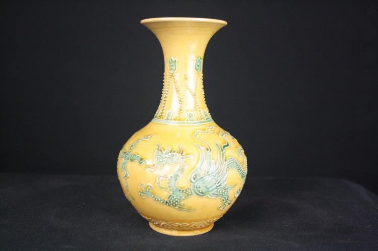 Chinese Yellow Ground Porcelain Vase