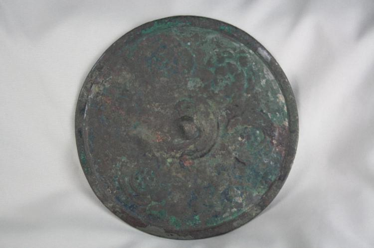 Chinese Ancient  Bronze Mirror