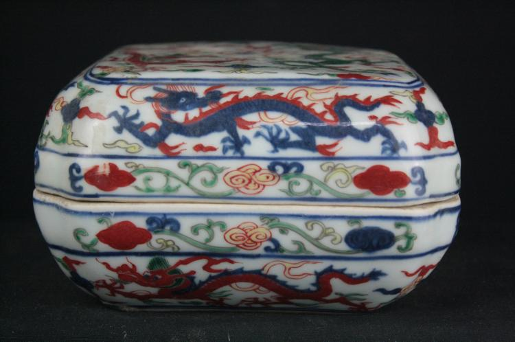 Chinese Wucai Porcelain Case