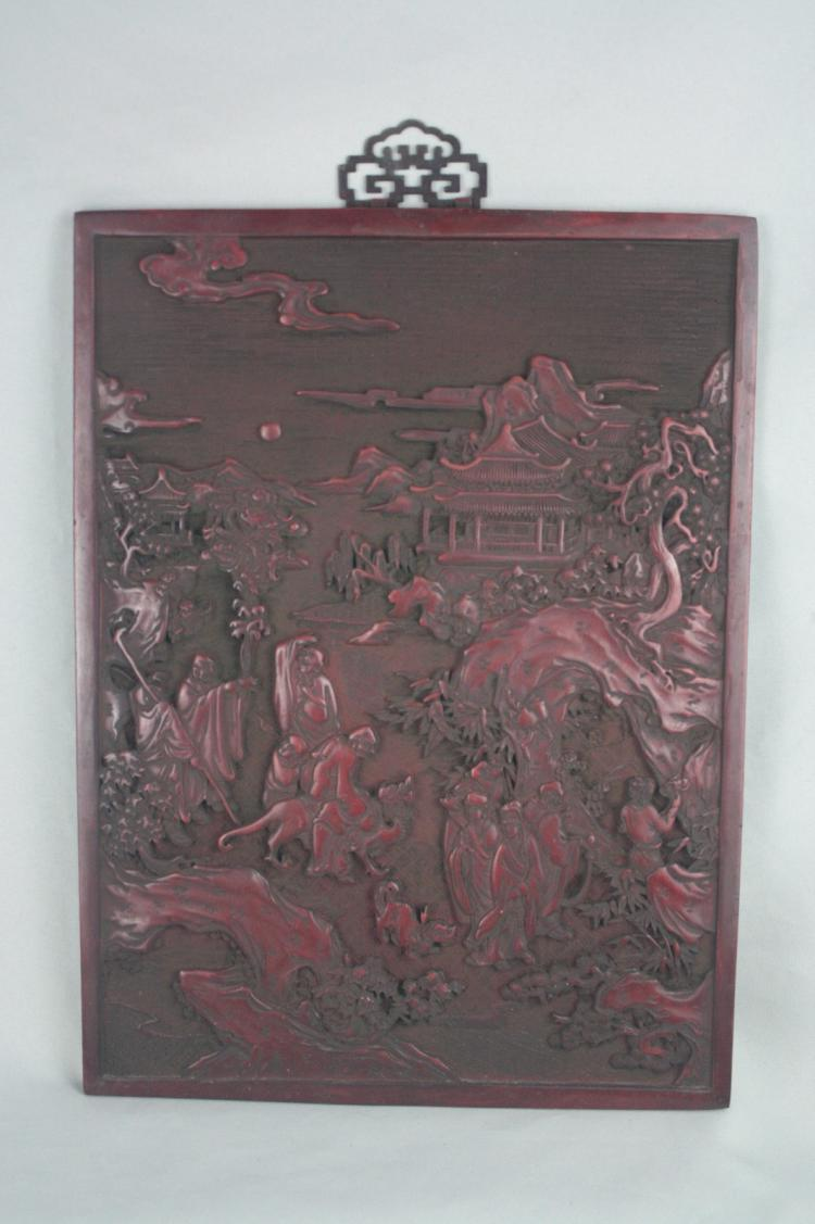Chinese Lacquer Plaque