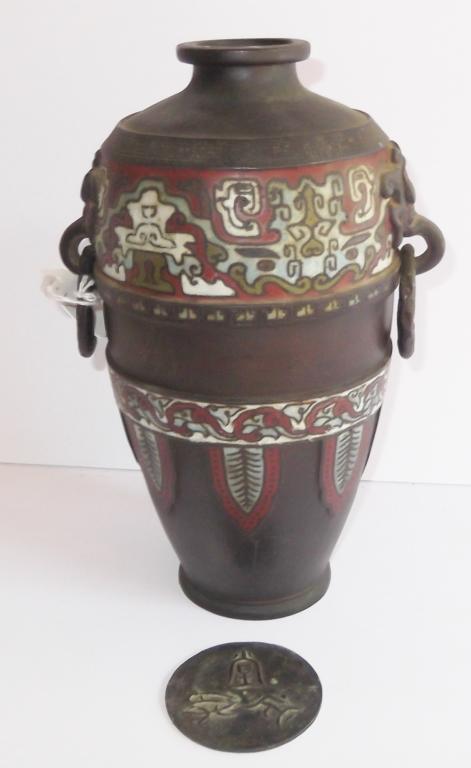 Oriental metal ornate vase