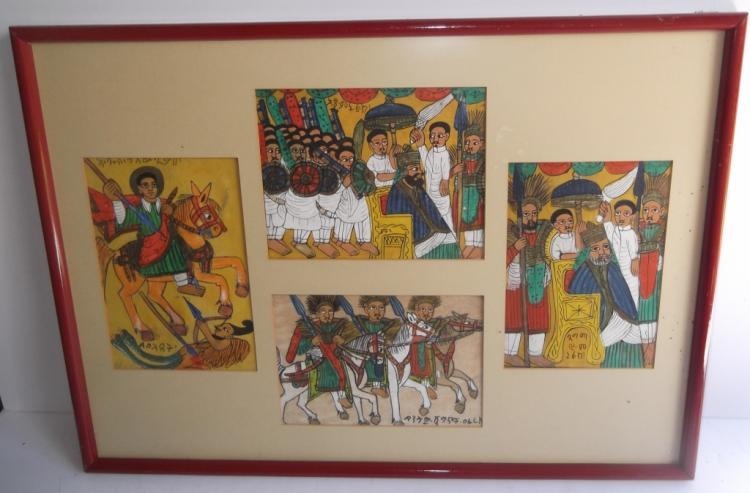 Ethiopian sanskrit scene