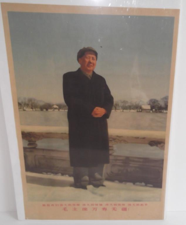 c. 1960's Mao Tse Tung poster