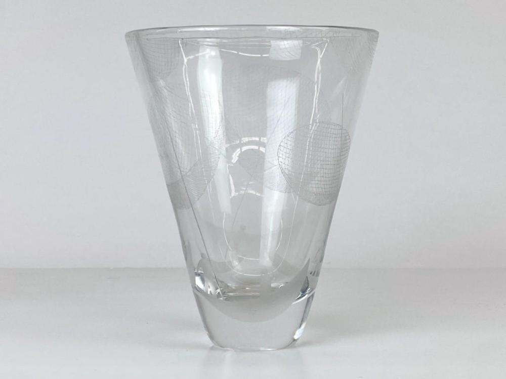 Vicke Lindstrand for Kosta Etched Glass Vase W/ Fishermen