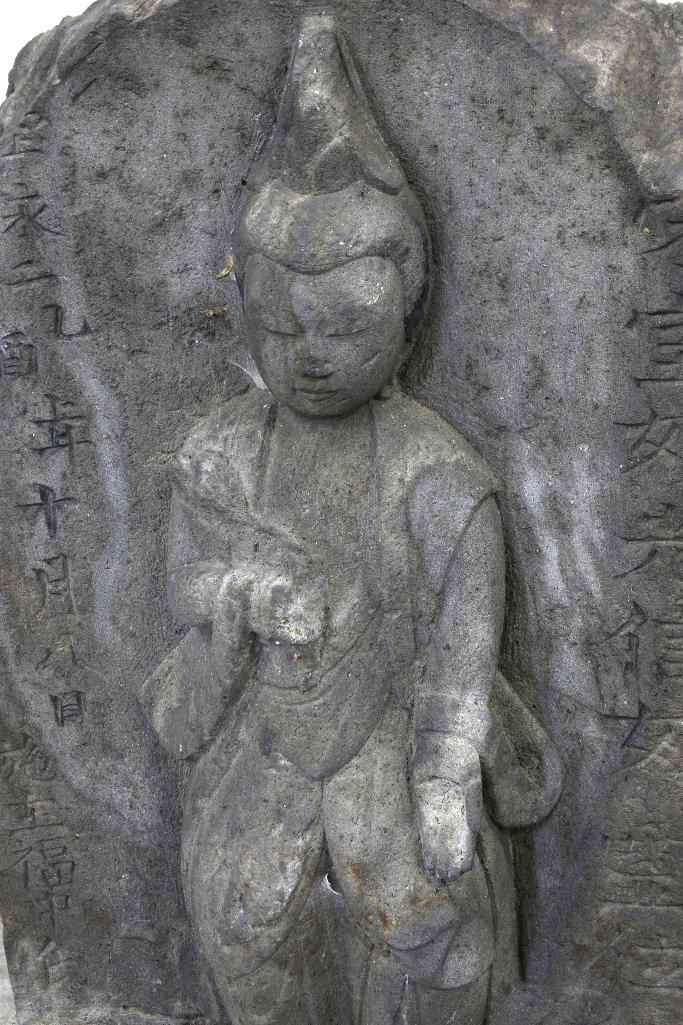Chinese carved stone grave marker statue