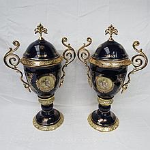 A pair of contemporary gilt metal mounted lidded