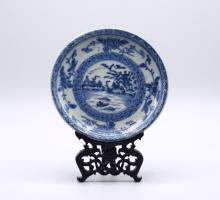 Chinese Blue and White Charger on Hardwood Stand