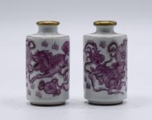 Pair of Miniature Vases, Qianlong Mark