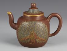 Chinese Qing Period Yixing Teapot