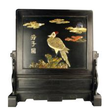 Chinese Inlaid Table Screen