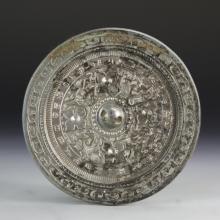 Chinese Antique Bronze Mirror
