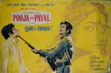 Hand Painted Bollywood Movie Poster
