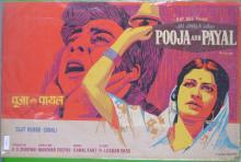 Indian Hand Painted Bollywood Movie Poster