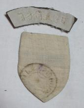 Lot 97: WWII THEATER MADE SILK CBI CHINA BURMA INDIA PATCH AND FRANCE BULLION PATCH