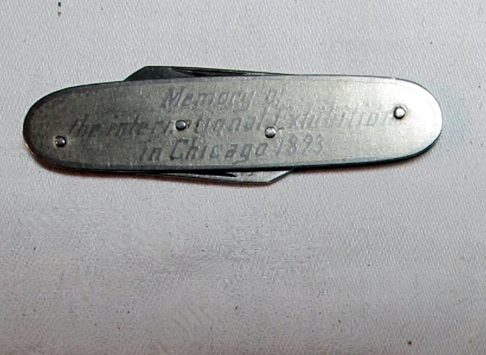 Lot 171: RARE 1893 CHICAGO WORLDS FAIR HEDENGRAN AND SON COLUMBUS 2 BLADE POCKET KNIFE