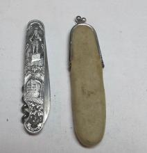 Lot 172: RARE OLD KARL WUSTHOF HEIDELBERG CASTLE FOLDING KNIFE W/CORKSCREW + LEATHER POUCH