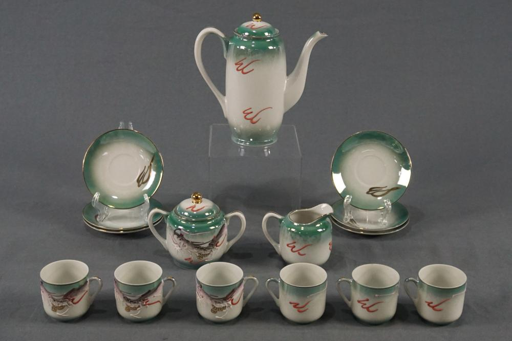 Aito Red Eyed Dragon Ware 17 Piece Tea Set