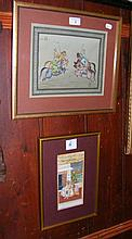 An antique Indian gouache with writing to the top