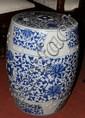 An oriental style ceramic garden seat
