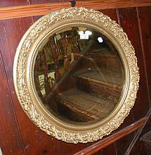 Decorative antique gilt wall mirror